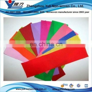 disposable sms non -oven underwear fabric