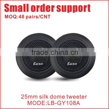 Small oder area Professional 25mm ASV silk car speaker dome tweeter car audio speaker