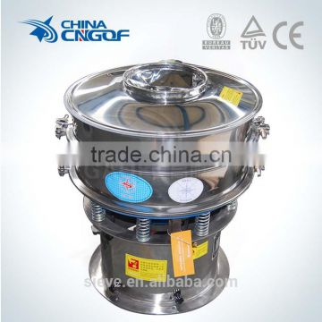 Round Sieving machine for resin powder