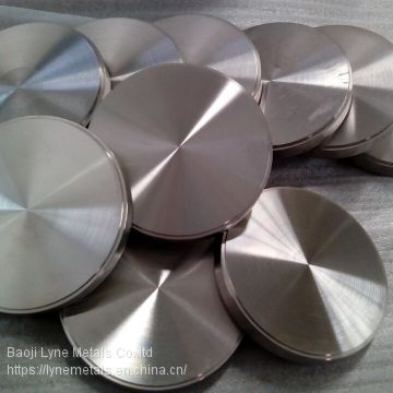 supplier of titanium pure and alloy target material