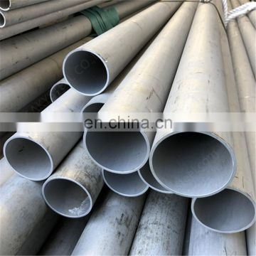 65mm sch 40 stainless steel tube 14mm pipe