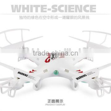 2015 New large quadcopter drone toy With Light M9918