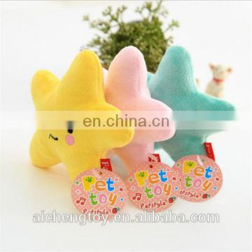 pet plush toy small star stuffed bite toy