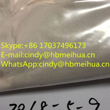 Dexamethasone-17-acetate in stock