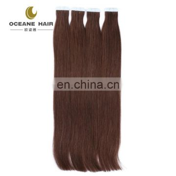 Drouble drawn 2.5g/piece ombre tape in hair extensions