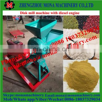 new paddy rice disk mill flour disk mill bean milling machine price