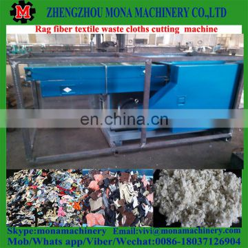 long service life rag cutting machine/waste clothes chopper/waste cloth cutter