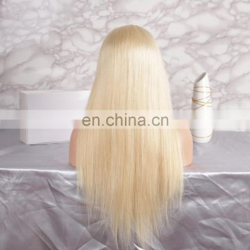 Blonde Color Virgin Brazilian Straight Human Hair Lace Wig 613 Full Lace Wig