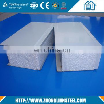 2019 new products patent 50mm eps sandwich panel for wall with low price
