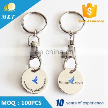 customized logo shopping cart coin key chain quarter and