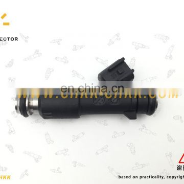 Fuel Injector Nozzle 25376995