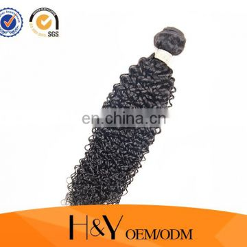 Hot Sell Hair Products 8A Top Quality Bohemian Hair Weave