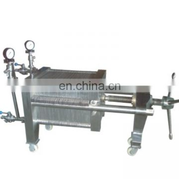 Stainless steel wine filter , fruit juice filter machine