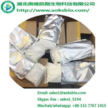 WHERE TO BUY CAS 99918-43-1, N-phenylpiperidin-4-amine,dihydrochloride ,AOKS FACTORY sell