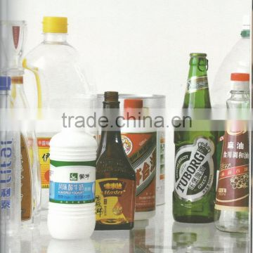 HZ2D3H-42 Fully Automatic Combination Bottle Labeling Machine