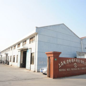 Shanghai On-Fastener Manufactory Limited