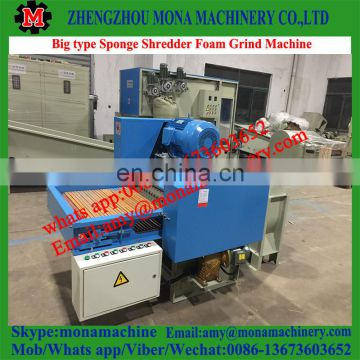 Good price high quality Sponge/foam/quilts/shredder Crusher shredding Cutting and crushing machine for pillow toys and cushion