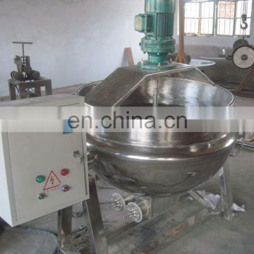 steam gas heating jacketed kettle sugar cooking jacketed kettle cooking kettle with mixer and agitator
