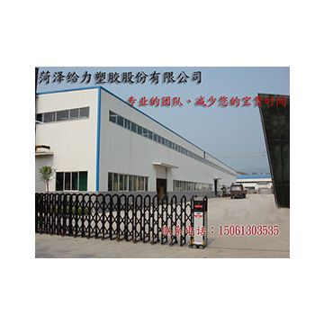 Heze Power Plastic Co,.Ltd