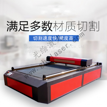 Guang Hui laser cutting machine 1325 sheet profile leather cloth acrylic KT sheet Chevrolet non-woven fabrics and other non-metallic cutting machine manufacturer private order
