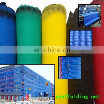 fireproof Anti-inflammatory Nets for construction safety and swimming pool fence, export to Japanese market