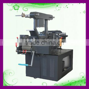 CH-210 Four Color roll to roll label printing machine