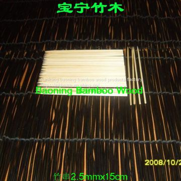 bamboo skewer2.5mm×13.5cm