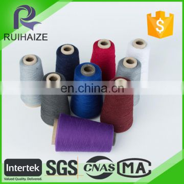 Printing Logo 100 Cotton Yarn Dyed Woven Fabric