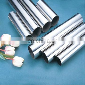 Factory supply 20mm diameter 201 seamless stainless steel pipe
