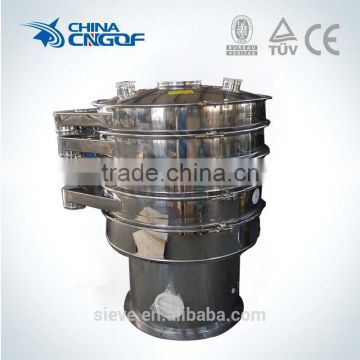 Sand filter machine soybean grading sieve