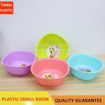 Txab 2 Plastic Small Basin Colorful Fruit Basket