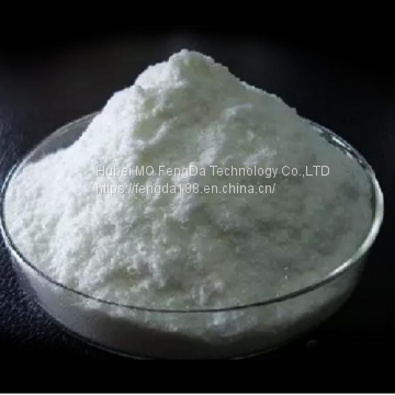 95% high purity Benzylaminopurine CAS:1214-39-7 ,white crystalline powder for sale