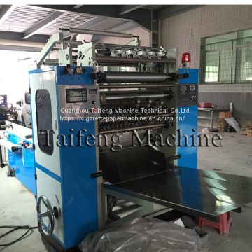 TF-CZJ 4 LINES Automatic faical tissue paper making machine