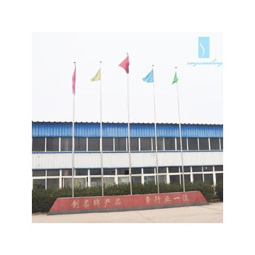 Qingdao SenYuansheng Industrial Co.,  ltd