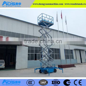 Hot Sell Shandong Aos hand crank scissor lift for overseas selling