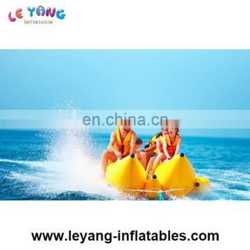 Banana Boat Inflatable Water Toy / Side By Side Inflatable Boat For Rental