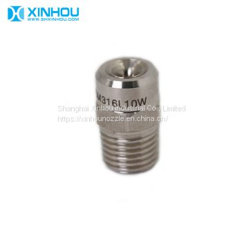 1/4 male 90 degree wide spray full cone nozzle for defoaming