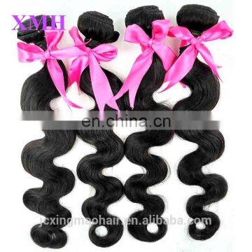 Wholesale 100% Human Hair Cheap Brazilian Virgin Hair Bundles with Lace Closure body wave