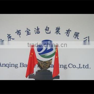 Anqing Baojie Packaging Co., Ltd.