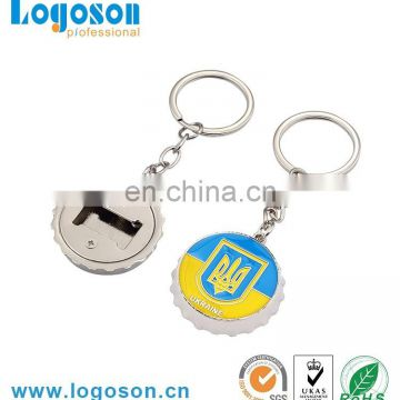Custom design beer bottle cap shape keychain