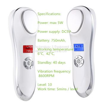 Vibration Cold/Hot Skin Care Beauty Instrument