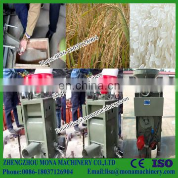 Price Of Automatic Sb-50 Combined Rice Mill Machine