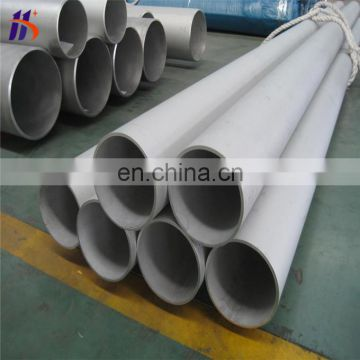 2b BA surface seamless stainless steel tube 304 304l