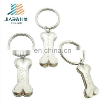 cheap custom metal logo dog bone shape keychain