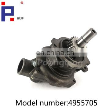 Diesel engine part Water pump M11 4955705
