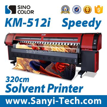 Super Fast Solvent Printer  Speedy Monster KM-512i