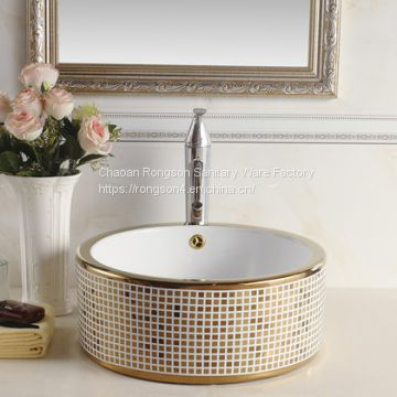 Golden color ceramic round shape tabletop bathroom new design color single hole hotel wash hand basin