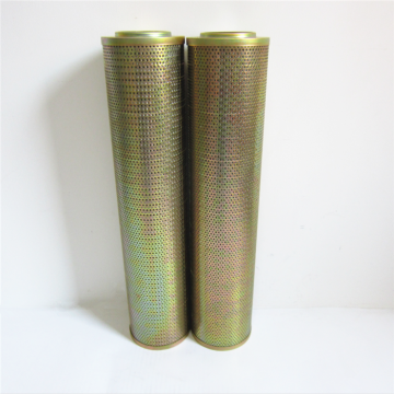 Hydraulic filter suppliers hydraulic system oil filter W110005640