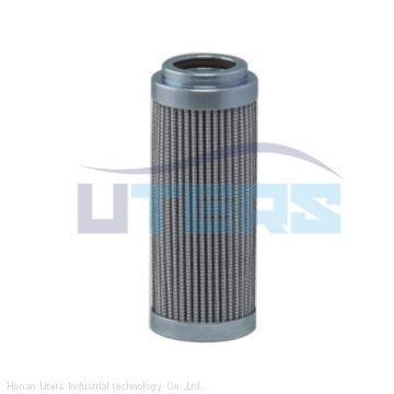 UTERS replace of FLEETGUARD  factory direct oil filter element  HF7449
