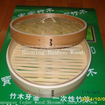 Liu Fir wooden steamner35cm